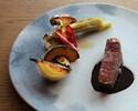 愛媛あかね和牛ロース肉のグリエ 季節野菜を添えて