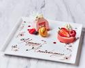 ◆大人/土日祝【5月末まで★母の日】乾杯酒&感謝を伝えるメッセージ付きディナーブッフェ