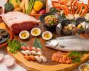[Giorni feriali] Ordina buffet-Gourmet Palette Summer Hokkaido Fair- (Cena) Adulti