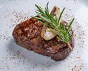 Advanced Purchase [The Steakhouse] Takeout US tenderloin 150g  4,050yen
