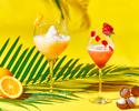 ◆(8月末日迄)【ピエール・エルメ×德永純司 Summer Sparkle アフタヌーンティー@ハドソンラウンジ】乾杯酒&オリジナルカクテル付き!