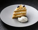 Carrot Cake (v)