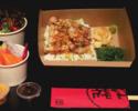 Kurobuta Pork Bento set