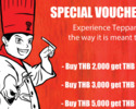 BENIHANA EXCLUSIVE DINING VOUCHER