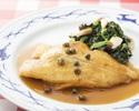 2種類のメイン料理から選べるコース〈白身魚のムニエル、又は厚切りやまと豚のソテー〉