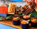 ◆大人/土日【ディナーブッフェ】乾杯ロゼスパークリング!海と大地の恵み×北海道食材を堪能.