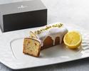 【お取り寄せ】ペストリーシェフ白山特製 レモンドリズル、シャンパーニュ チーズケーキ