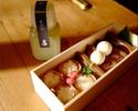 【テイクアウト】こんにゃく寿司とポリ茶瓶セット