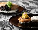 【テイクアウト用】プレミアム French Rice Burger ストリングスホテル特製 ロッシーニ仕立て 販売