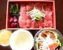 ローストビーフ丼(ミニサラダ 冷製スープ付き)