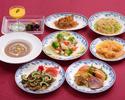 【料理長おすすめコース】フカヒレ煮込み、牛ヒレのラー油炒め、海の幸入り冷麺など全8品