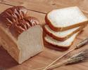 パンドミ(山型食パン)3枚