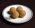 【桃花林】胡麻付き揚げ菓子 4個入