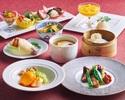 【6月~8月】1ドリンク付き!朱夏麗菜ディナーコース