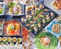 【6月】ランチブッフェ★ 牛肉の鉄板焼きやホタテと海老の鉄板焼きも食べ放題!! 大人3,200円