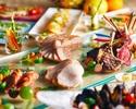 【6月】ディナーブッフェ★牛肉のステーキやアワビステーキや有頭海老の鉄板焼きも食べ放題!! 小学生2,800円