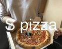 S pizza