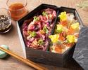 """【デリバリー用】Hotel Chef's Bento """"たこめし&ローストビーフ"""""""
