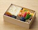 【テイクアウト】料亭浅田のお弁当「桜」