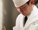 【Dinner】Chef's Choice