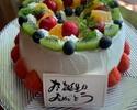 韻松亭特製シフォンケーキ