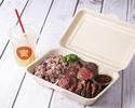 【TAKE OUT事前決済】ビーフハンギングテンダーステーキ 200g ¥990( ¥1,069)
