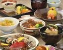 【10月】ランチ会席「神無月茶時膳」