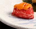 13500円【蓮華(れんげ)】コース ■五感で味わう近江牛と美色の協奏■