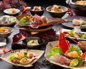 【9~11月ディナー】紅葉鯛・伊勢海老・阿波牛 寿会席