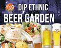 【ディップエスニックビアガーデン】120分飲み放題◆ 開放的なテラスをご優先にてご案内します。¥4,500 2名様~