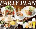 【ラウンジ・ディップパレス】150分飲み放題◆贅沢にインド+タイ料理12品を満喫! \5,500/税込 2名様~