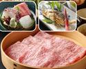 【Early Summer Special】Prime Beef Shabu-Shabu