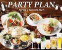 【ラウンジ・ディップパレス】150分飲み放題◆贅沢にインド+タイ料理12品を満喫! ¥5,500/税込 2名様~