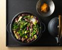 Dinner Signature Set Menu Land to Table