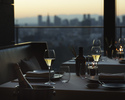 Seat Only Reservation Lunch with a glass of non alcohol sparkling wine