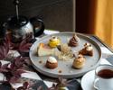 Autumn Taste Cake Set