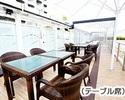 【平日】テーブル席〔4名さままで〕終日(9:00~17:30)