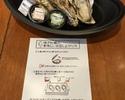 テイクアウト 焼き牡蠣セット