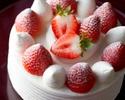 苺のショートケーキ(15cm)