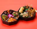 【翡翠廳】食べチャイナセット(8種類の人気メニューのセット)