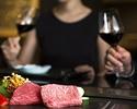 【Web予約限定】黒毛和牛食べ比べランチコース  お肉増量、さらに選べるワンドリンク付き