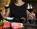 【Web予約限定】黒毛和牛食べ比べディナーコース  お肉増量、さらに選べるワンドリンク付き