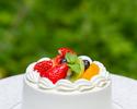 テイクアウトメニュー 「アニバーサリーケーキ」3号サイズ