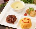 【小学生】KOREAN BEAUTY DINING