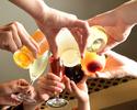 SPRING BEERFESTA Spring beer festa net reservation