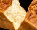 高級生食パン3.26㎝