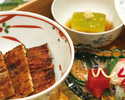 〈7/1~8/31〉【ディナー】 浜名湖うなぎコース