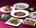 9月・10月【本格四川料理 喜コース】季節の食材を使用した喜コース全8品