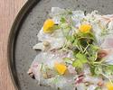 【web限定価格】真鯛のカルパッチョ