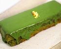 【しっとり食感】宇治抹茶のパウンドケーキ